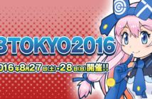 C3-TOKYO 2016 - MOEPOP - Ruru-Berryz.com