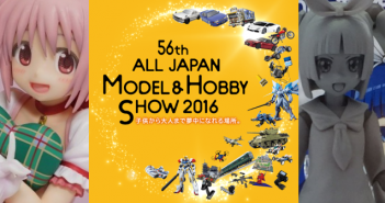 56th-all-japan-model-hobby-show-ruru-berryz-com-moepop-a-la-une