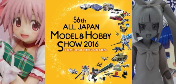 56th All Japan Model & Hobby Show