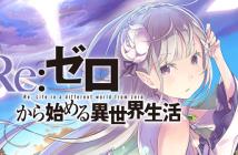 rezero-kara-hajimeru-isekai-seikatsu-a-la-une
