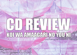 CD Review | Koi wa Ameagari no You ni (After the rain) OP&END