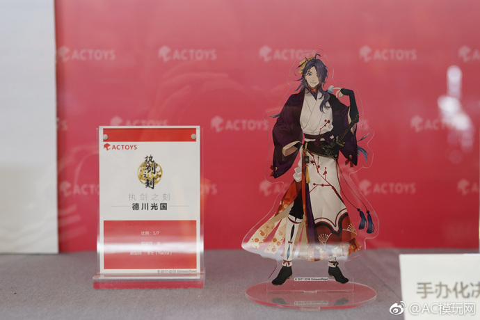 http://www.ruru-berryz.com/wp-content/uploads/2018/04/ACTOYS-Wonder-Festival-2018-%E4%B8%8A%E6%B5%B7-Shanghai-Pre-Stage-MoePop-Ruru-Berryz.com-2.jpg