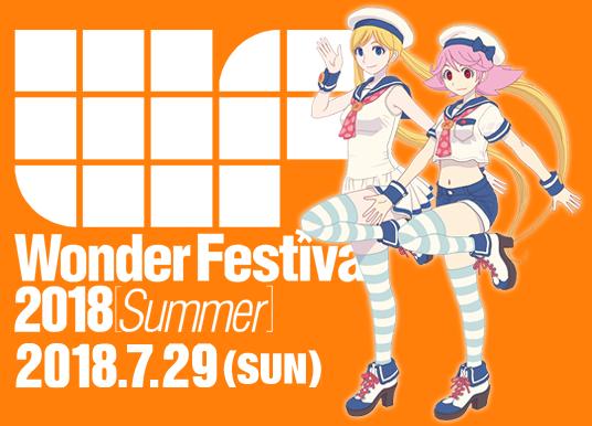 Les exclusivités du Wonder Festival 2018 Summer