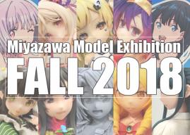 EVENT   Miyazawa Model Exhibition Fall 2018