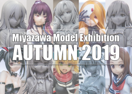Miyazawa Model Exhibition Autumn 2019