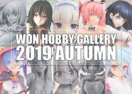Won Hobby Gallery 2019 Autumn