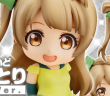 Image a la une - [Preview - Nendoroid] Minami Kotori Training Outfit Ver - Love Live! School Idol Project - Good Smile Company