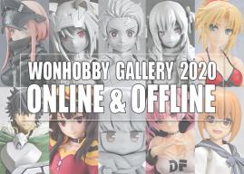 WonHobby Gallery 2020 ONLINE & OFFLINE   Max Factory
