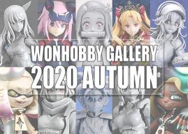 WonHobby Gallery 2020 AUTUMN   Max Factory