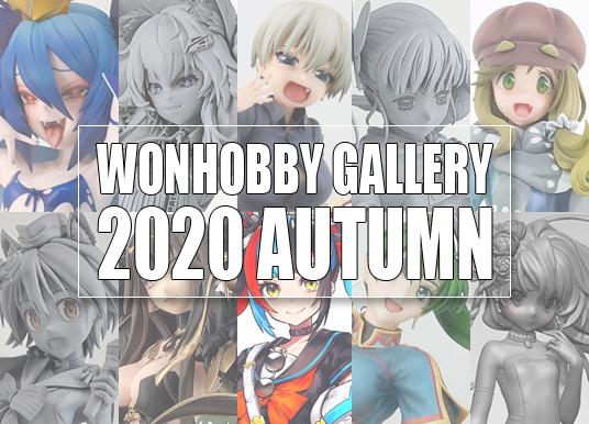 WonHobby Gallery 2020 AUTUMN   WING, Phat!, KDcolle (KADOKAWA COLLECTION), Chara-Ani, INTELLIGENT SYSTEMS CO., LTD.