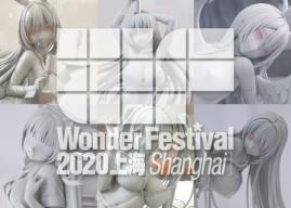 Wonder Festival 2020上海[Shanghai]  Party Look