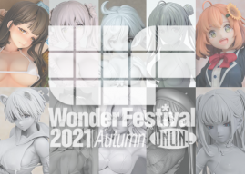 Wonder Festival 2021 [Autumn] ONLINE | Alphamax, AniGift, Eldora Model, Extreme, Marchen Punch, Skytube & Vibrastar