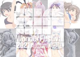 Wonder Festival 2021 [Autumn] ONLINE | KDcolle & Union Creative International ltd